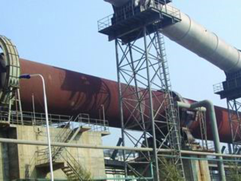 Rotary Kiln for Anthracite Production